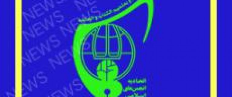 پیام تسلیت دانشآموزان انجمن اسلامی به سیدحسن نصرالله