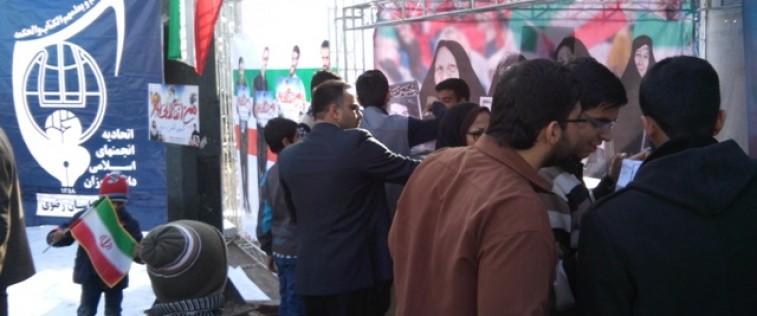 حماسه حضور جنبش دانش آموزی مشهد در راهپيمايي ۲۲ بهمن به روايت تصوير