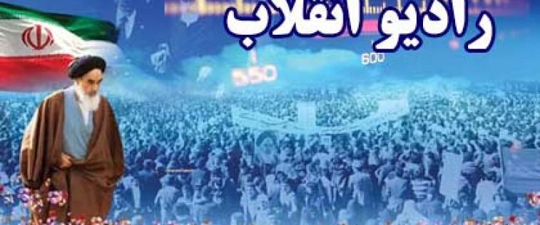 در مصاحبه زنده مسئول اتحادیه استان با « رادیو سراسری انقلاب » عناوین برنامه های انجمنهای اسلامی دانش آموزی در ایام دهه فجر اعلام گردید