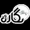 انتصاب آقای ایمان فروزان نیا به عنوان « سردبیر نگاره »