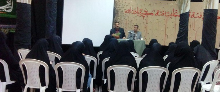 پاتوق فصلی دختران کنکوری مشهد (مخ دات کام) برگزار شد