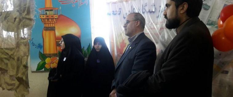 بازدید معاونت اداره کل آموزش و پرورش استان از نمایشگاه های «مدرسه انقلاب» مدارس دخترانه مشهد