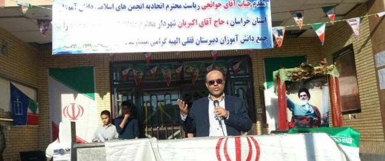 سخنرانی شهردار منطقه ۱۲ در «جشن انقلاب » انجمن اسلامی دبیرستان قفلی الهیه مشهد