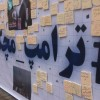 حضور پرشور انجمنی های مشهد در راهپیمایی ۲۲ بهمن