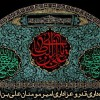 در شب شهادت حضرت علی(ع) توسط اتحادیه تربت حیدریه برگزار می گردد : «مراسم عزاداری و شب زنده داری شب های قدر»