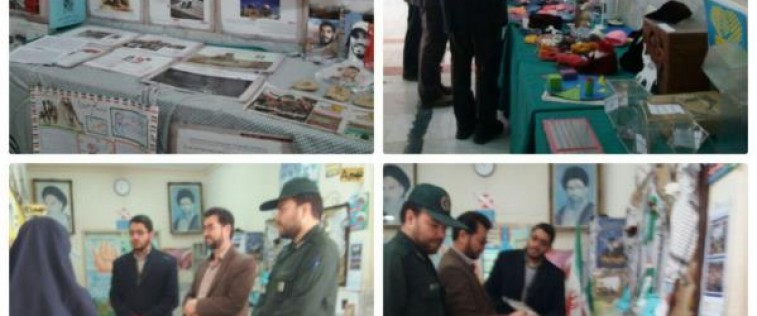بازدید مسئولین از نمایشگاه « مدرسه انقلاب» انجمن اسلامی آموزشگاه دخترانه محمودیه ۱۰ فریمان