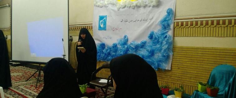 برگزاری اردوی تشکیلاتی ستادهای دهه فجر انجمنهای اسلامی خواهران مشهد