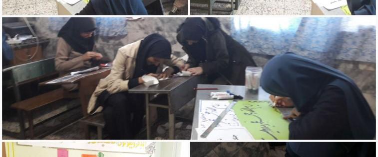 آماده سازی برنامه های دهه فجر مدارس به همت انجمنی های شهرستان تایباد