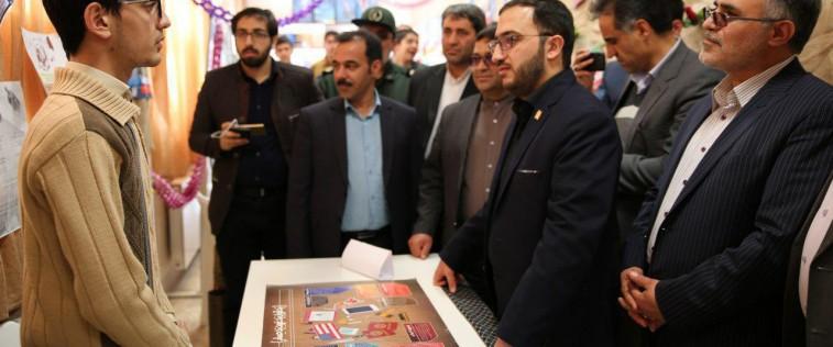 بازدید دبیرکل اتحادیه کشور از «نمایشگاه های مدرسه انقلاب» مدارس تربت حیدریه