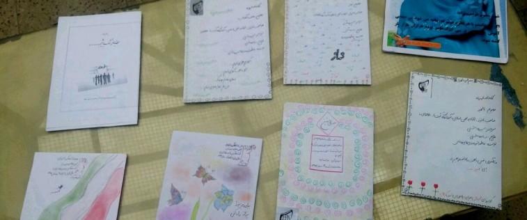 گزارش تصویری از آثار ارسالی انجمن های اسلامی استان جهت شرکت در جشنواره ملی « مداد کمرنگ»