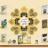هشتمین دوره جشنواره کتابخوانی رضوی