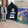 شرکت انجمنی های نیشابور در مراسم سالگرد ارتحال حضرت امام خمینی(ره)