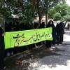 حضور انجمنی های سنی و شیعه خواف در مراسم راهپیمایی روز قدس