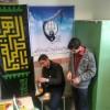 افتتاح دفتر انجمن اسلامی آموزشگاه پسرانه امام خمینی(ره) شهرستان بجستان