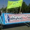 حضور پرشور انجمنی های زبرخان در راهپیمایی ۱۳ آبان به روایت تصویر