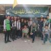 بازگشت کاروان پیاده روی اربعین اتحادیه انجمنهای اسلامی دانش آموزان فریمان از کربلای معلا