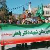 حضور پرشور اعضای انجمن های اسلامی مدارس کلات به روایت تصویر