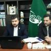برگزاری نخستین «جلسه برخط» مسئولین اتحادیه انجمن های اسلامی با مدیران و معاونین پرورشی آموزش و پرورش شهرستانها و مناطق استان