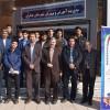 دیدار قائم مقام اتحادیه استان با مدیریت آموزش و پرورش و امام جمعه گلبهار