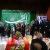 برگزاری همایش تجلیل از مادران انجمنی فریمان به مناسبت روز مادر