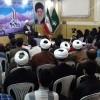 سخنرانی نماینده معزز رهبری در قرارگاه محوری اتحادیه مشهد ویژه لشکر سرگروه ها با موضوع بیانیه گام دوم انقلاب