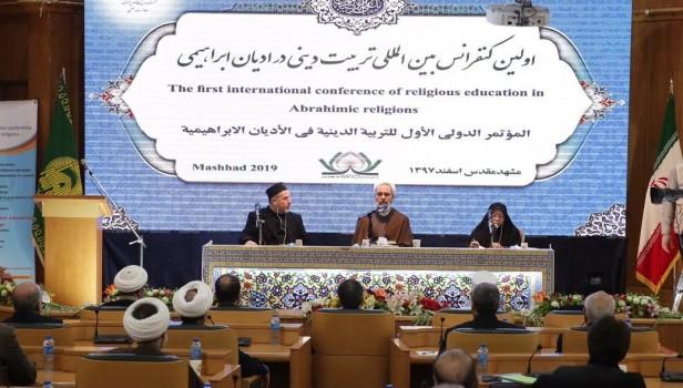 حضور اتحادیه انجمن های اسلامی دانش آموزان خراسان در نخستین کنفرانس بینالمللی تربیت دینی در ادیان ابراهیمی