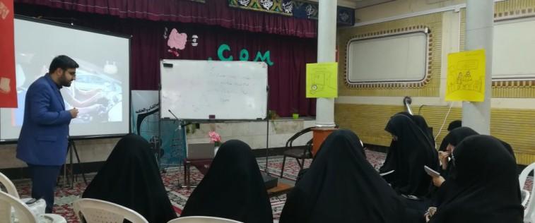 برگزاری همایش فصلی «مخ دات کام»