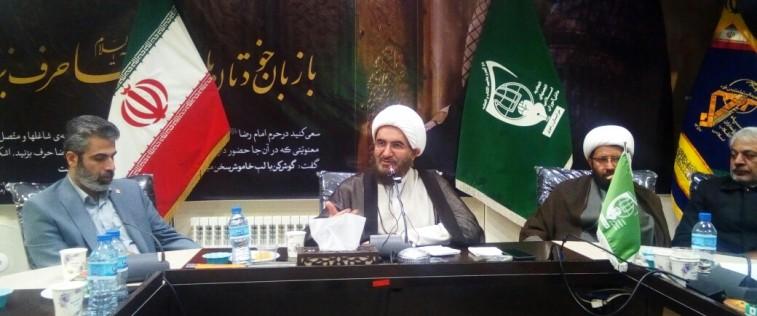 برگزاری نشست ملی مسئولین اتحادیه استانها در مشهد مقدس