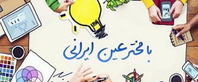 ثبت نام طرح تابستانه ویژه دانش آموزان پسر پایه های هفتم و هشتم مدارس پسرانه مشهد آغاز شد