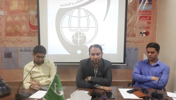 برگزاری قرارگاه مرکزی برادران مشهد با حضور رئیس شورای مرکزی اتحادیه کشور