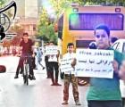 بزرگترین حلقه انسانی دانش آموزی در حمایت از رهبر شیعیان نیجریه