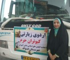برگزاری اردوی زیارتی «کبوتران حرم» ویژه دختران انجمنی خواف
