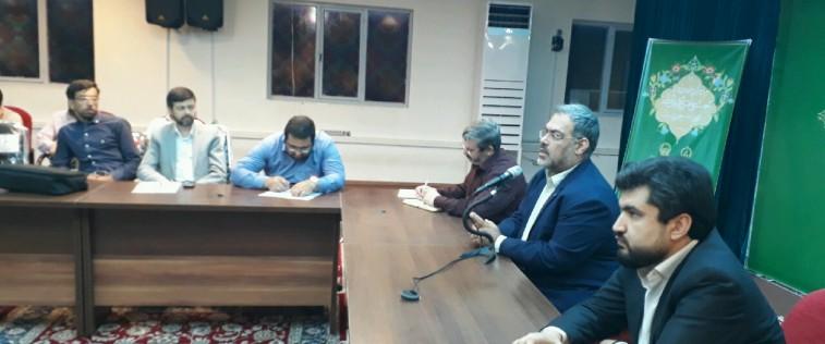 برگزاری نشست سرگروه ها و مربیان اتحادیه خراسان رضوی