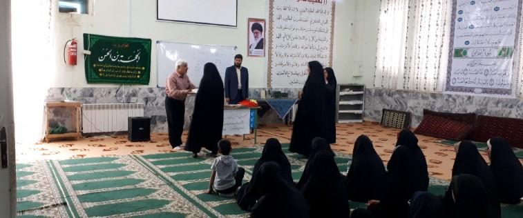 تقدیر از مسئولین انجمنهای اسلامی مدارس دخترانه گناباد به مناسبت روز دختر