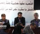 سخنرانی مسئول اتحادیه انجمن های اسلامی در «گردهمایی معاونین پرورشی ادارات آموزش و پرورش استان»