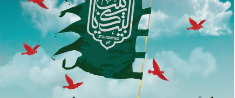 شرکت انجمنی های خراسان رضوی در پویش#نذر_قدمهای_زینب