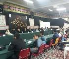 برگزاری قرارگاه مرکزی برادران مشهد با موضوع بررسی روش های جذب اعضای جدید