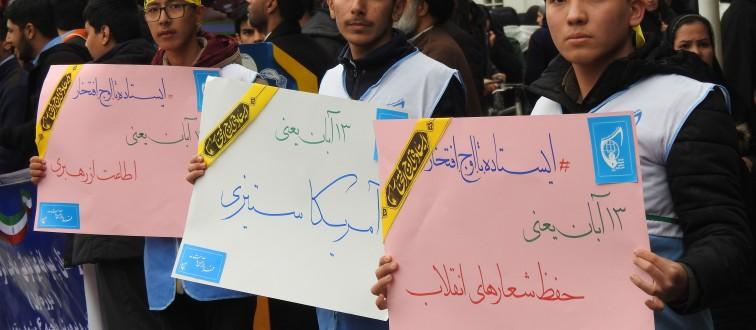 حضور پرشور دانش آموزان انجمنی مشهد در راهپیمایی یوم الله ۱۳ آبان