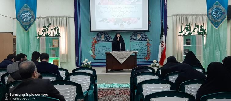 حضور مدیر خواهران مرکز استان در جلسه معاونین پرورشی آموزش و پرورش ناحیه سه مشهد