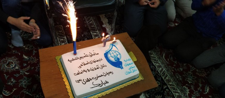 برگزاری جشن آغاز امامت حضرت صاحب الزمان توسط انجمنی های قوچان