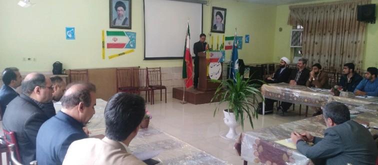برگزاری نشست های آموزشی- تشکیلاتی فصل پاییز شبکه پشتیبان اتحادیه در نیشابور و مشهد