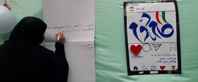 حضور پرشور انجمنی های خواهر مشهد در راهپیمایی یوم الله ۲۲ بهمن