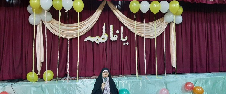 برگزاری جشن میلاد حضرت زهرا(س) با حضور انجمنی های مشهد