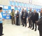 بازدید مسئولین اتحادیه استان از «نمایشگاه های مدرسه انقلاب» انجمنی های نیشابور