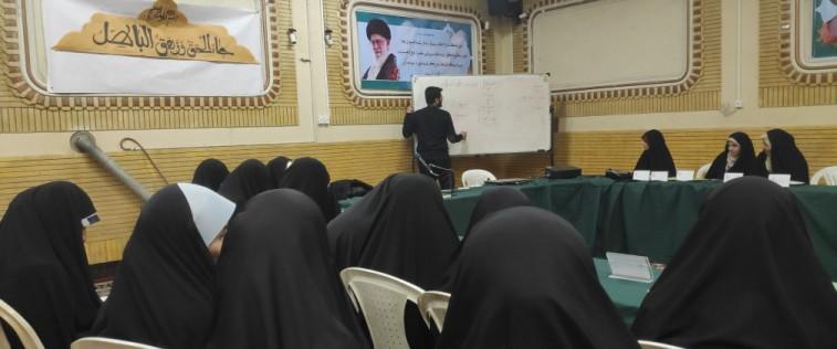 برگزاری قرارگاه مرکزی خواهران مشهد با موضوع «جریان شناسی حق و باطل با نگاه به جریان انقلاب اسلامی»
