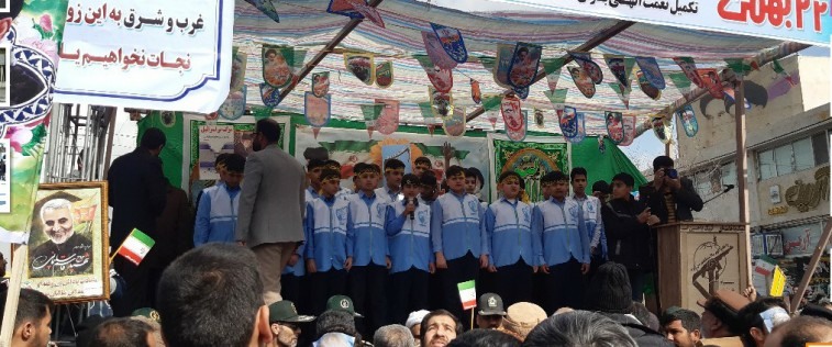 حضور پرشور اعضای انجمن های اسلامی دانش آموزان شهرستانها در راهپیمایی ۲۲ بهمن