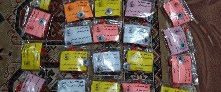 توزیع بسته های عیدانه مبعث رسول اکرم(ص) توسط انجمنی های خواف