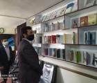 بازدید مدیریت آموزش و پرورش از مجموعه کندوی کتاب اتحادیه خواف
