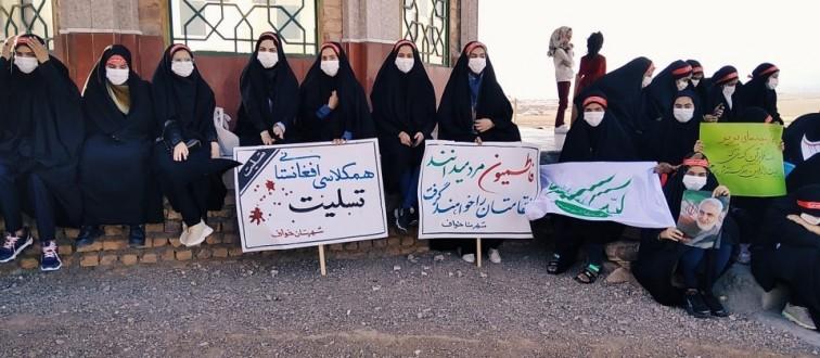 تجمع دختران انجمنی خواف در حمایت از همکلاسی های شهیدشان در افغانستان