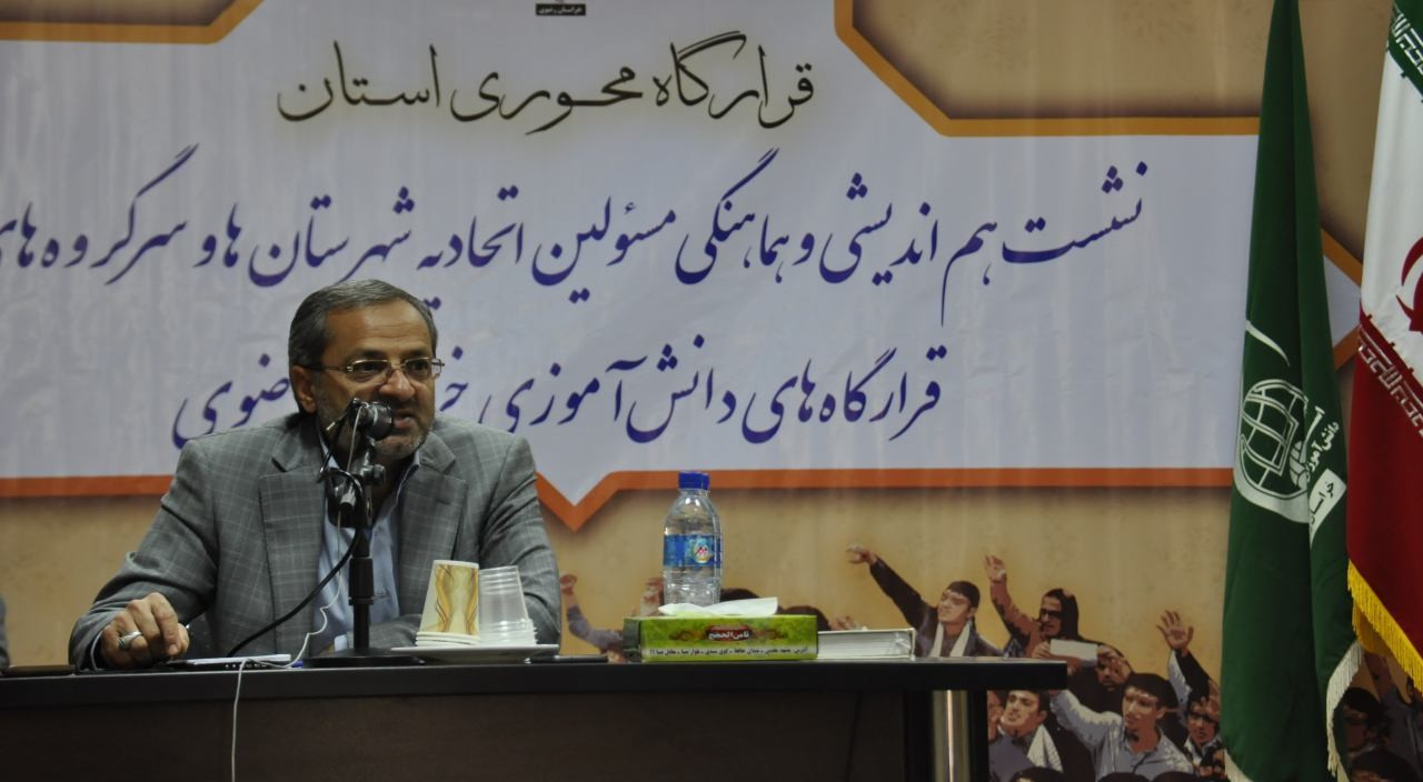 سخنرانی مدیرکل آموزش و پرورش استان در مراسم اختتامیه گردهمایی مسئولین اتحادیه شهرستانها